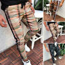 Men's Plaid Slim Fit Pencil Pants Skinny Trousers Sports Casual Business Bottoms