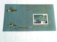 china 1979 MNH **