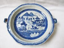 Antique Chinese Export Blue on White Porcelain Canton Dish Warmer Plate