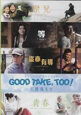 Good Take Too 2 DVD Tanny Tien Eric Tsang Edison Chen NEW Eng Sub 4 Stories R0