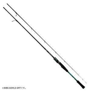 Daiwa Emeraldas EX BOAT 611MHS-SMT Spinning Rod