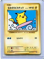 JAPANESE  Pokemon card 2016 20th Anniv. Pack CP6  Promo Surfing Pikachu 264/XY-P