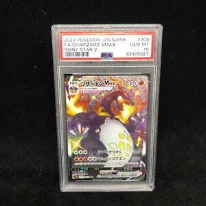 2020 Pokemon Japanese Charizard VMAX 308/190 Shiny Star V - Graded Card PSA 10