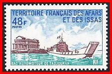 AFARS & ISSAS 1970 FERRY SHIP SC#348 MNH CV$4.75 TRANSPORT