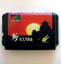Zan Yasha Enbukyoku (JAP) jeu Megadrive - Game for Sega Mega Drive - JAP import