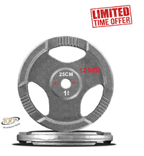 """Tri Grip Cast Iron 1"""" Standard Barbell Weight Lifting Gym Plates/ Disc Sets 25cm"""