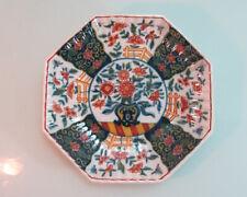 Teller 26 cm Makkum Blumen schöne Farben (14)