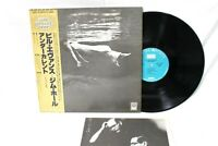 BILL EVANS & JIM HALL UNDERCURRENT UNITED GXC-3128 OBI JAPAN VINYL LP NM