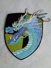 """Dragon Biker Iron on or sew on patch 12"""" X 15"""""""