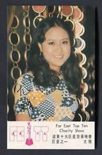 Rare Taiwan Singer You Ya Promo Color Photo Card PC605