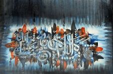 Oil On Canvas Individual Islamic Calligraphy - First Kalma - SNF30600018