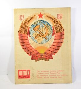 1952 Vintage Russian USSR Soviet Magazine Ogonek Огонек No.52 Stalin Era