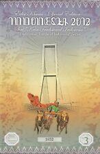 INDONESIE; Zonnebl. SPECIAAL PACK 3 , SCHAARS!! POSTFRIS/**/MNH