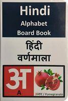 Hindi Alphabet Board Book : Hindi Varnamala Kee Kitaab