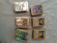 pokemon mystery brick 100 guarentee16 holographic cards