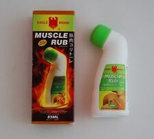 Massage Oil, Eagle Brand Muscle Rub, 85ml, Medicated Oil, Healing Liniment,