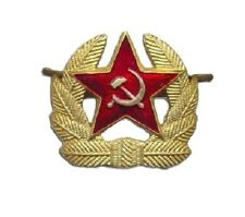 WW2 USSR Soviet officers badge Gold and red star lapel tie pin Russian army hat