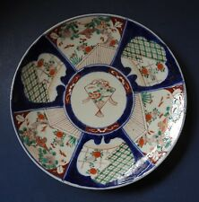 JAPANESE IMARI PORCELAIN CHARGER - 12 INCHES DIAMETER - LATE 19TH CENTURY