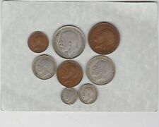 1921 GEORGE V PART SET OF 8 COINS IN GOOD FINE OR BETTER CONDITION