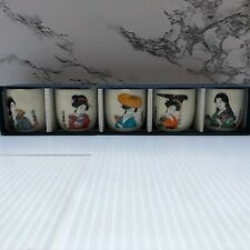 Japanese Ceramic Sake Tea 5 Cup Set