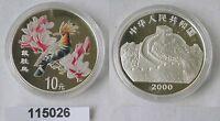 10 Yuan Silber Farb Münze China Vogel 2000 1 Unze Feinsilber (115026)