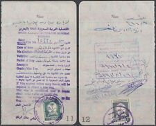 Saudi Arabia Entry VISA with Consular revenue stamps on Passport page [bl0126]