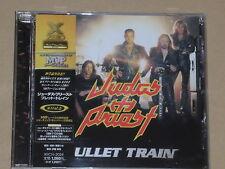 JUDAS PRIEST -Bullet Train- CDEP JAPAN PRESSUNG
