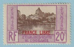 FRENCH POLYNESIA / OCEANIA 134  MINT HINGED OG * NO FAULTS EXTRA FINE!