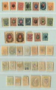 Ukraine 1918 1 kop II 1 rub mint . rta7878