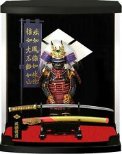 Authentic Samurai Figure/Figurine: Armor Series Takeda Shingen