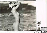 """Publicité Advertising 1979 (2 pages) Eau de Toilette """"eau de patou"""" Jean Patou"""