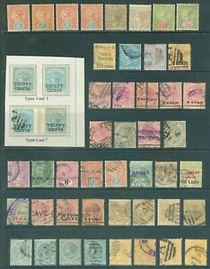 Early Ceylon mint used selection on stock card. Condition mixed