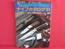 Knife Catalog of Japan and the World 1991 Japanese Collection Book