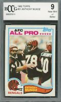 1982 Topps #51 Anthony Munoz Rookie Card BGS BCCG 9 Near Mint+