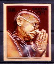 Bhutan MNH, Stamp, Gandhi, Embossed, Odd Stamps  -R2