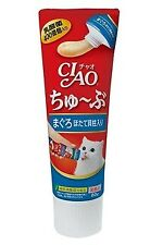 Cat CIAO CHUNUU Hairball remedy Tuna Scallop paste 80g (Product of Japan)