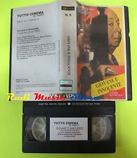 film VHS GIOVANE E INNOCENTE Alfred Hitchcock TUTTO CINEMA 1991 (F24) no dvd
