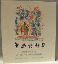 Ke Yan. Poems on a Boy's Paintings. Bu Di (the boy). 1st ed 1981,Chinese/English