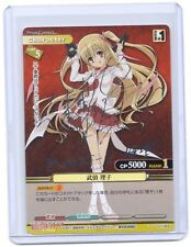 Prism Connect Aria the Scarlet Ammo Riko silver foil signed TCG anime card #2