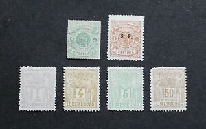 LUXEMBOURG - RARE EARLY UNUSED UNCHECKED MH LOT RR