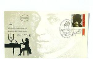 1991 Mozart 200th Death Anniversary Israel FDC
