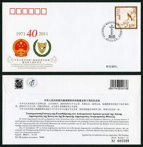 CHINA 2011 PFTN.WJ2011-21 40th Diplomatic Relations China&Cyprus CC/FDC