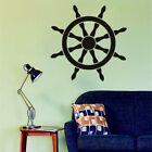 Black Rudder Vinyl Wall Decal Home Decor Ship Helm Art Wall Sticker