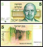 Israel 5 Sheqalim Chaim Weizmann Banknote 1978 UNC