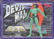 Soul of Chogokin DEVIL MAN HEAVY GOHKIN Die Cast Metal Japan Anime Color Marmit