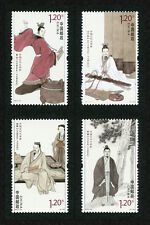 CHINA 2013-23 Writers of Ancient China (III) stamp MNH