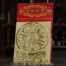 Tibet  Buddhist Gilding Eight  Symbols Sticker Wall Poster Car Mobile Buy 2 get1