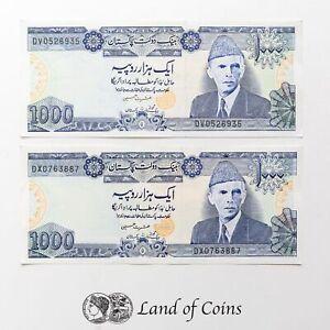 PAKISTAN: 2 x 1,000 Pakistan Rupee Banknotes.