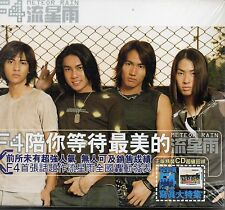 F4 - Metor Rain [KOREA EDITION] Chinese Music [SEALED] CD $2.99 S/H