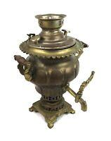 Antique Persian Islamic Brass Samovar Tea Pot Ottoman Empire Turkish Marked